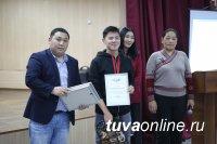 В Тувинском госуниверситете проходят «Дни кожуунов»
