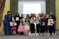 В МВД Тувы прошел конкурс чтецов, посвященный Дню отца и Дню матери