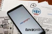 Мэрия Кызыла готовится к Всероссийской переписи 2020 года