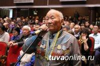 В Туве состоялась II Республиканская конференция в честь Дня матери и республиканского Дня отцов