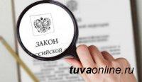 Вячеслав Володин: ключевые поправки в бюджет направлены на экономическое развитие регионов
