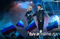В Туве для болельщиков Денберела Ооржака и Татьяны Меженцевой организовали фан-зону с прямой трансляцией конкурса