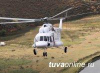 В Туве открывают сезонные воздушные перевозки до отдаленных сел Тувы