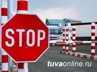 На границе Тувы с Монголией 26 и 27 ноября пройдут дни тишины
