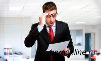 Роструд предупредил о рассылке поддельных штрафов от инспекций труда