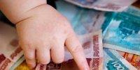 В Туве с нового года размер детского пособия на детей от полутора до трех лет возрастет до 23 тысяч 47 рублей