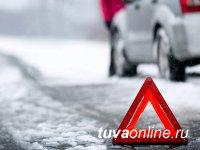 Госавтоинспекция Кызылского района разыскивает водителя, наехавшего на пешехода в селе Усть-Элегест