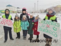 """Тува: В Шагонаре госавтоинспекторы и юные инспекторы движения провели акцию """"Безопасную дорогу детям!"""""""