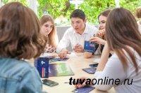 """Студентов техникумов и колледжей Тывы приглашают к участию в квесте """"Другая планета"""""""