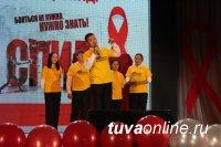 В Туве проходит декада, приуроченная ко Дню борьбы со СПИДом