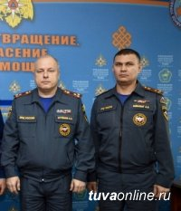 В ЕДДС Кызыла  побывал главный спасатель Тувы Алексей Артемов