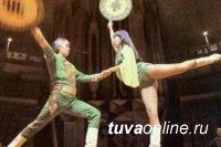 Тува. Остановилось сердце известного циркового артиста Юрия Оскал-оола