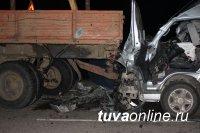 В ДТП в Красноярском крае пострадали шесть жителей Тувы, включая грудного ребенка