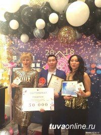 В Туве продлили прием заявок на конкурс лучшего предпринимателя