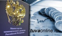 Тува в 2020 году планирует участвовать в 19 госпрограммах и нацпроектах