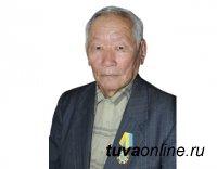 Глава Тувы выражает соболезнования в связи с кончиной государственного и общественного деятеля Маспык-оола Кара-оола Андреевича