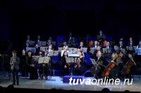 Тувгосфилармонии отыграть концерт к полувековому юбилею помогут коллеги из других регионов