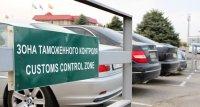 На Тувинской таможне за 11 месяцев этого года оформили 1370 разрешений на временный ввоз транспорта