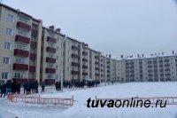 В Туве до конца года введут еще 11 тысяч квадратных метров жилья