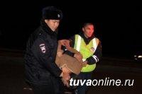 В Туве за истекшие сутки госавтоинспекторы высадили из машин 21 водителя