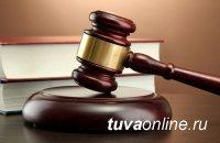 В Туве следствие пожалело Конвиза, дважды попавшегося на пьянстве за рулем и избиении полицейского