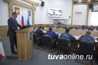 В Туве подвели итоги деятельности Территориальной подсистемы предупреждения и ликвидации чрезвычайных ситуаций