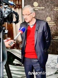 Туву посетил первый заместитель генерального директора Фонда содействия реформированию ЖКХ Владимир Талалыкин