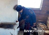 В МЧС Тувы озвучили основную причину пожаров в отопительный сезон