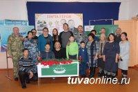 Тува: В селе Арыг-Бажы открыли Парту героя, посвященную памяти погибшего сотрудника ОМОН