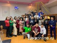В Туве активная молодежь западной территории республики провела съезд