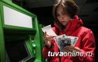 Прокуратура Тувы предостерегла градоначальника Кызыла от задержек заработной платы перед новогодними праздниками