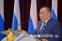 Сегодня Глава Тувы Шолбан Кара-оол обратится с посланием к Верховному Хуралу