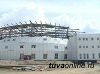 Тува: Спортивно-культурный центр в поселке Каа-Хем наполовину завершен