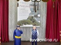 В Центре тувинской культуры открыли выставку камнерезных работ из частной коллекции Хээлига Тулуша