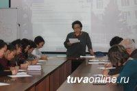 В Тувинском госуниверситете написали Ректорский диктант