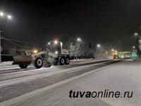 В Кызыле мешающие расчищать от снега улицу Дружбы авто доставят на спецплощадку