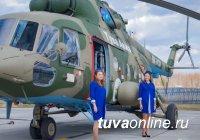 В Туве запущен внутренний авиарейс до отдаленной Тоджи