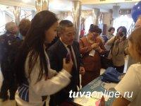 В Туве сегодня провели IX Региональный Форум добровольцев
