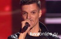 Тува: Исполнитель горлового пения Даниил Королев просит жителей республики поддержать его в четвертьфинале шоу «Голос»