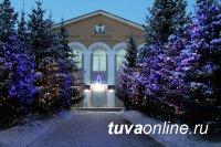 В столице Тувы наградят лучших новогодних оформителей зданий и домов