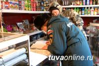 В Туве госпожнадзор намерен держать в страхе незадачливых торговцев пиротехникой до конца январских праздников