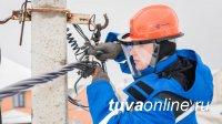 В Кызыле устраняют аварию на электросетях