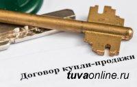 В России исключена возможность истребовать жилье у добросовестных приобретателей, в исключительных случаях им будут компенсировать полную его стоимость
