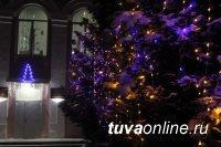В Кызыле 30 декабря наградят победителей конкурса на лучшее новогоднее оформление