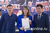 Мэр Кызыла поблагодарил родителей лучших учеников 2019 года