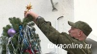 Шойгу дал на Новый год «вольную»: за 31 декабря военные отслужат в эту субботу