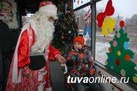 В Кызыле в новогоднюю ночь горожан и гостей Тувы будут возить на муниципальных автобусах бесплатно
