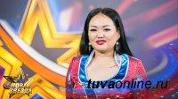 Туву на отборочном туре музыкального конкурса «Новая звезда – 2020» представит Сайзана Сюрюн
