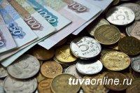 В России огранили максимальный размер долга по потребительским кредитам и займам