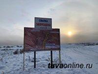 В Туве у горы Хербис на 42 гектарах земли ликвидировали 30 тысяч кубометров мусора